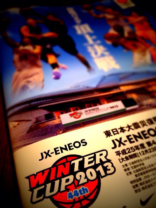 wintercup2013.jpg